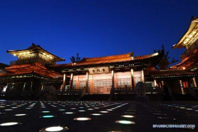 vista nocturna hangzhou