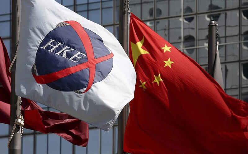 Consejo de Estado de China aprueba conexión bursátil Shenzhen-HK