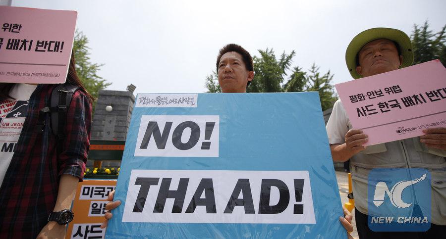 Voz de China: Seúl patina sobre hielo delgado con plan de THAAD