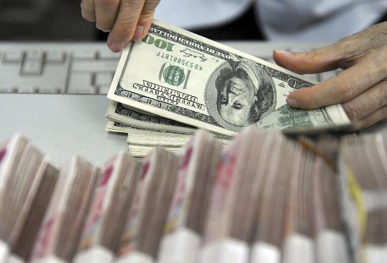 Inversión directa no financiera de China en el exterior aumenta 61,8%