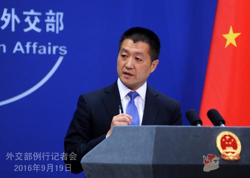 China acusa a Japón de sembrar confusión en Mar Meridional de China
