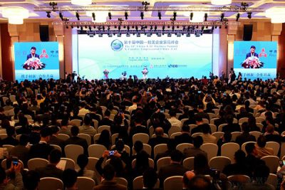 delegados_china