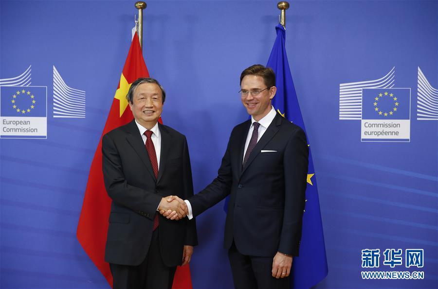 Inicia en Bruselas sexto Diálogo Económico y Comercial de Alto Nivel China-UE