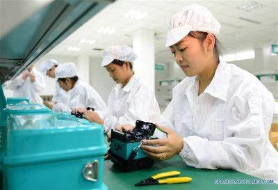 chinaeconomia