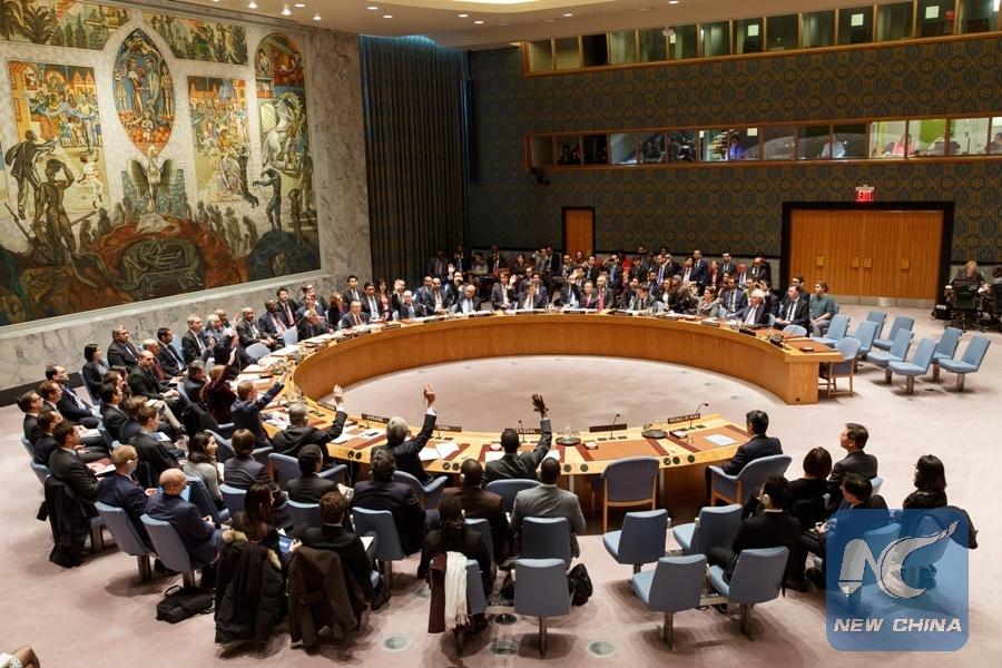 COMENTARIO: China y ONU celebran 45 años de cooperación