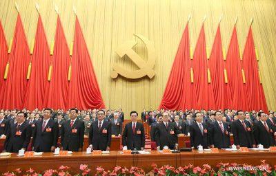 PCCH_China