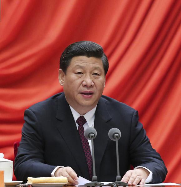 Presidente chino parte rumbo a América Latina