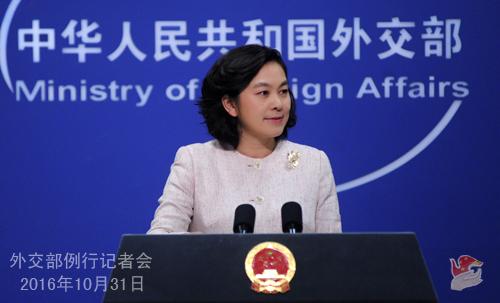 China cumplirá con sus obligaciones y formentará cooperación en derechos humanos