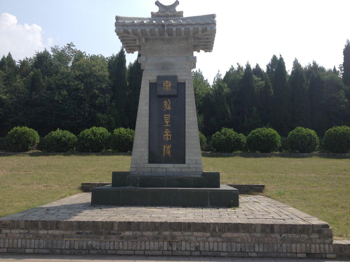 Encuentran más de 400 tumbas junto a la del emperador Qinshihuang