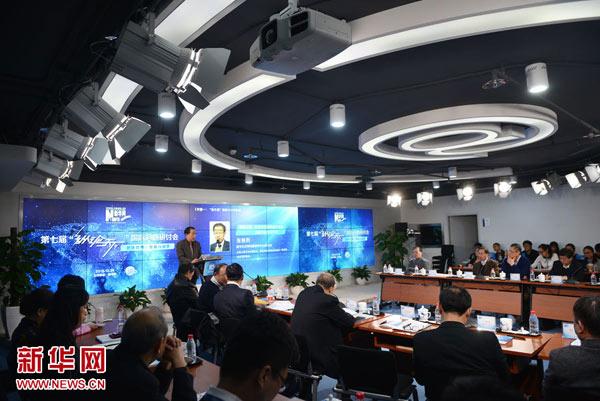 Expertos aseguran que iniciativa de la Franja y la Ruta ayuda a promover nuevo modo de globalización