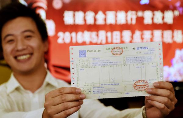 China mejorará políticas sobre IVA
