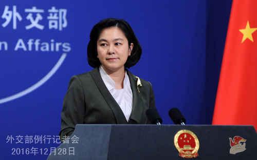 China insta a Japón a respetar la política de Una Sola China
