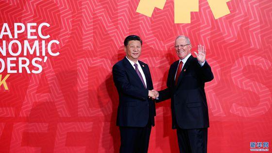Lazos China-América Latina y el Caribe se encuentran en su mejor momento, resalta funcionario chino