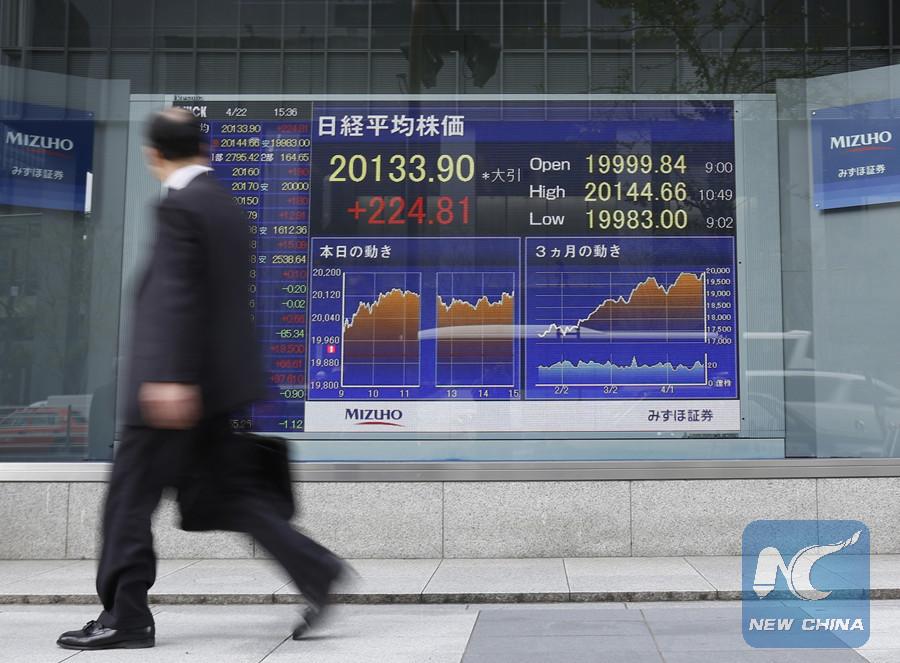 Japón reemplaza a China como máximo poseedor de bonos del Tesoro de EEUU