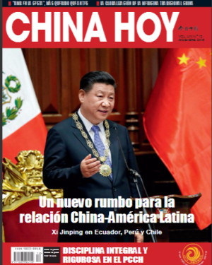 Revista China Hoy No.9 de 2017