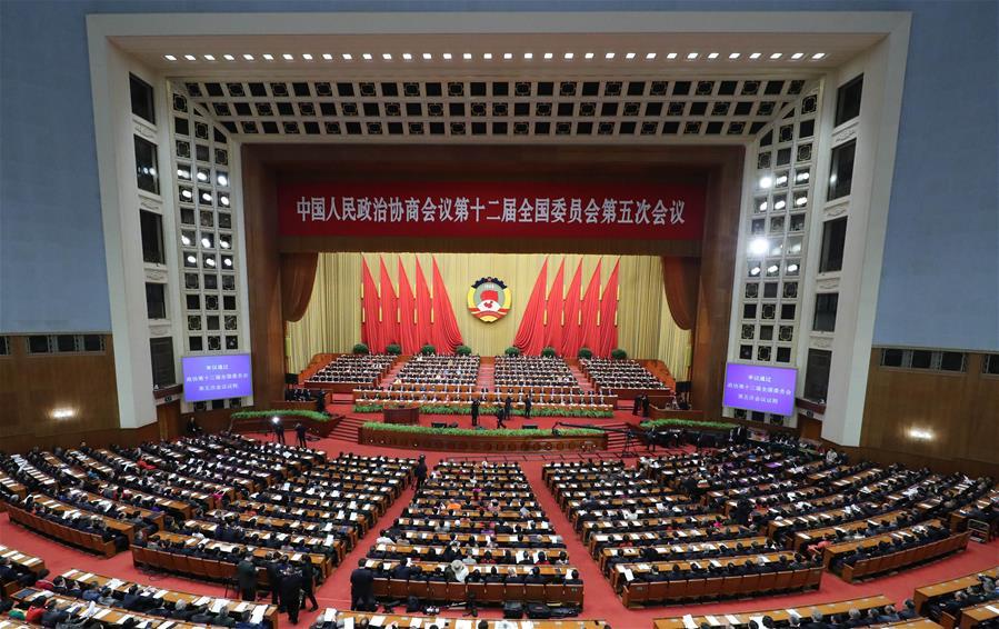 Inaugurada sesión anual de máximo órgano asesor político de China
