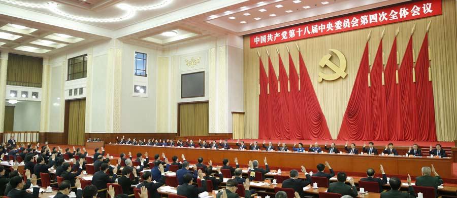 Presidente chino urge fortalecimiento de campaña de educación de Partido