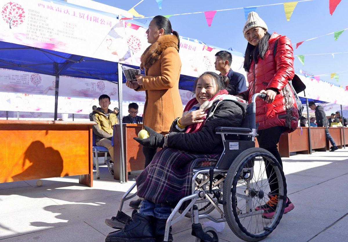 Enfoque de China: Minusválidos chinos encuentran apoyo y oportunidades