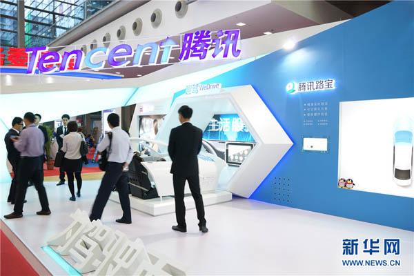Tencent recibe licencia para probar vehículo autónomo en ciudad china de Shenzhen