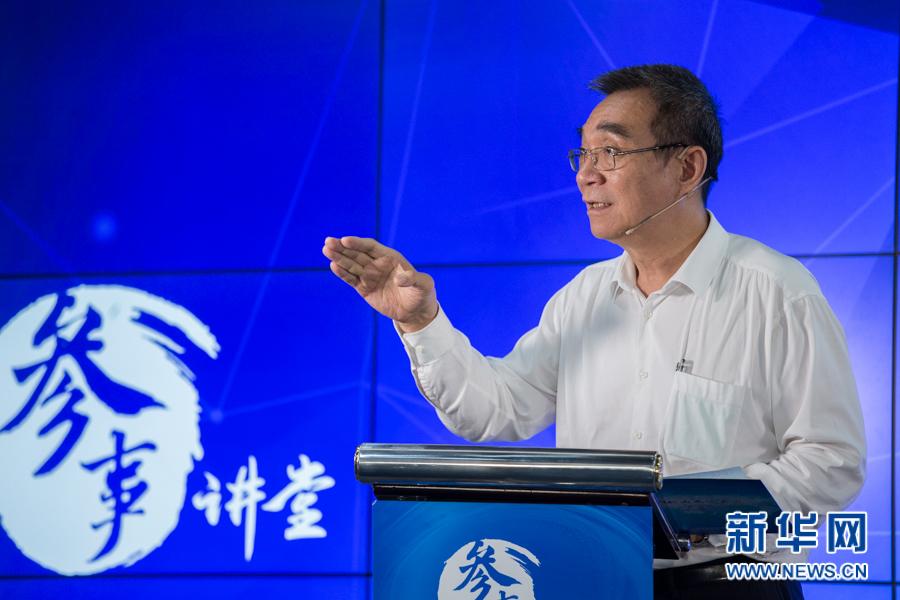 Lin Yifu rechaza sospecha sobre posible colapso de la economía china