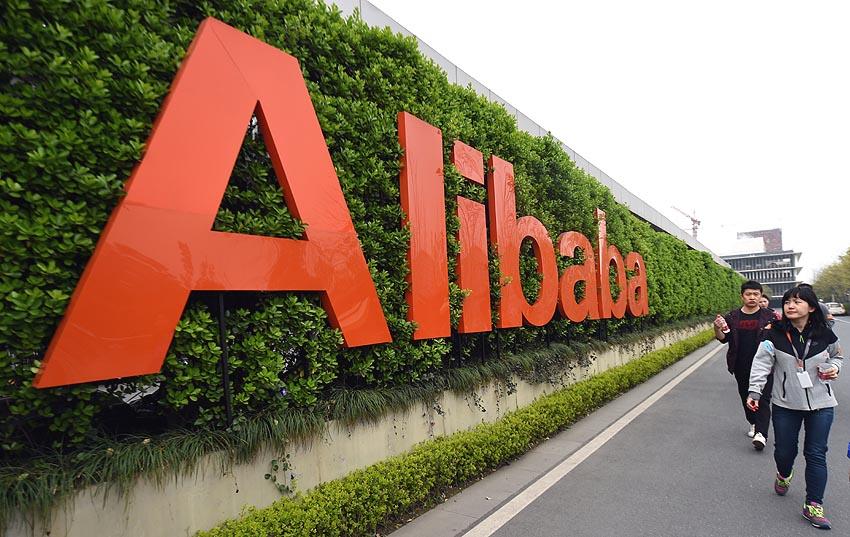 Unctad y Alibaba lanzan iniciativa para emprendedores de comercio electrónico