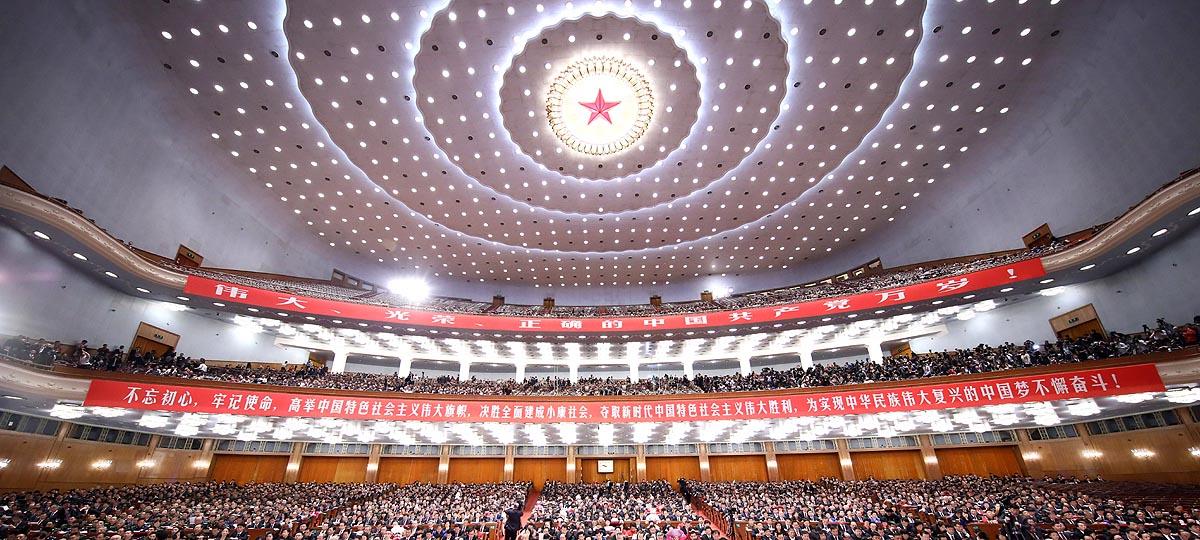 Un momento de gran relevancia para China y para el mundo