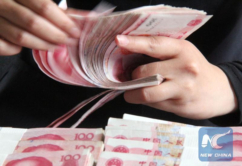Ganancias de Banco Ping An registran leve crecimiento en 2017