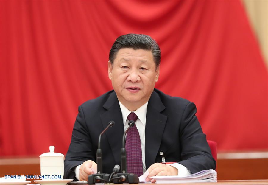 Comité Central del PCCh concluye su VII sesión plenaria