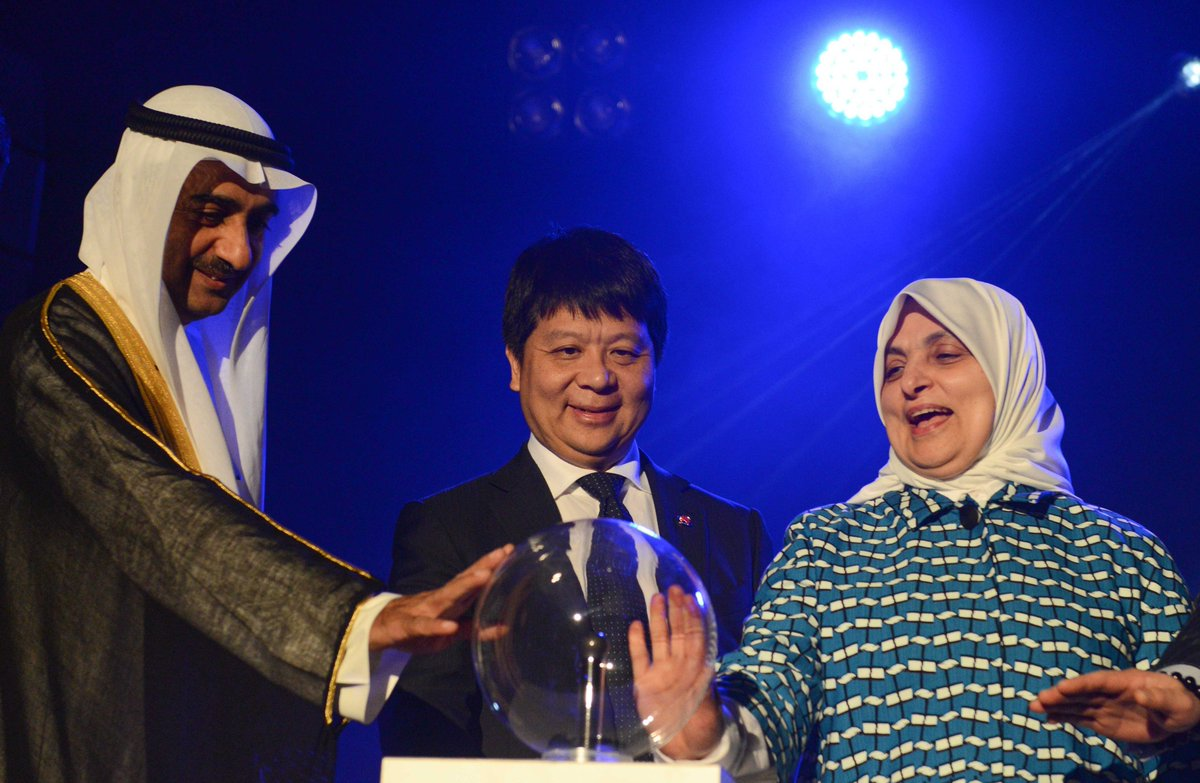 Este año será excepcional para relaciones China-Kuwait: Embajador chino