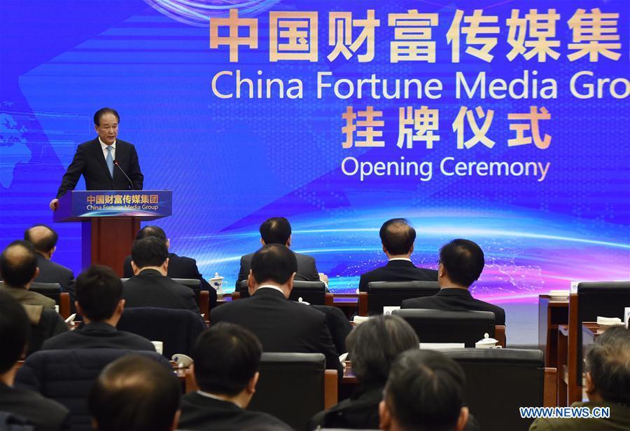 Enfoque de China: Xi promete mayor apertura en inauguración de foro Fortune