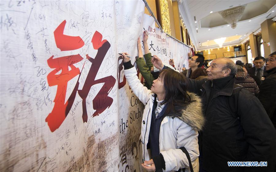Enfoque de China: Supervivientes del bombardeo nipón sobre Chongqing se presentaran en tribunal de Japón