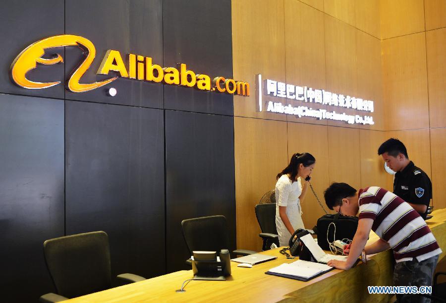 Plataformas comerciales de Alibaba atraen a más de 68 millones de compañías del mundo