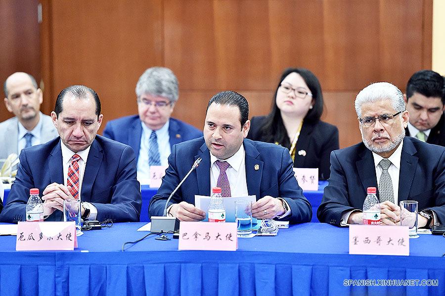 Ciudad meridional china de Zhuhai celebrará en noviembre XII Cumbre Empresarial China-Latinomérica y Caribe
