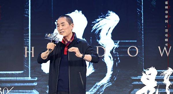 Cineasta Zhang Yimou dará clase magistral en Festival Internacional de Cine de Pingyao