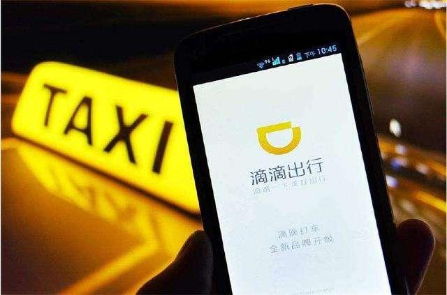 Autoridades antimonopolio chinas investigan fusión Didi-Uber
