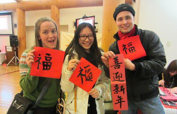Institutos Confucio impulsan intercambios culturales