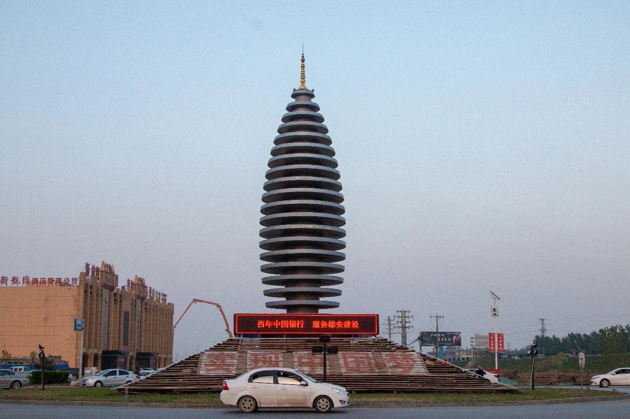 Provincia china de Hebei reduce a cero casos de COVID-19