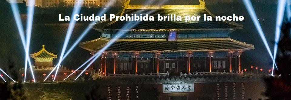 Museo del Palacio de China es abierto por primera vez a visitas nocturnas por Festival de Faroles