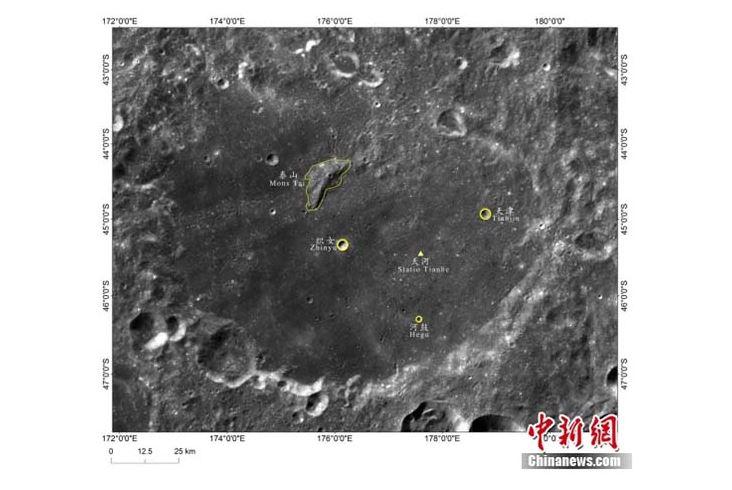 Otros cinco lugares de la Luna reciben nombres chinos