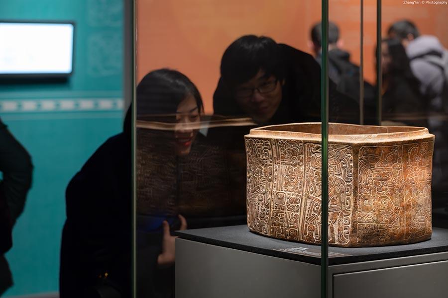 Civilización maya ilumina Año Nuevo lunar en China