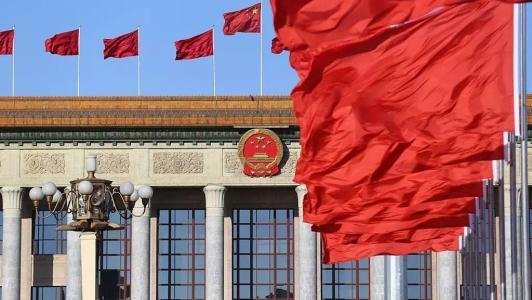 PCCh conmemora 70º aniversario de su departamento internacional