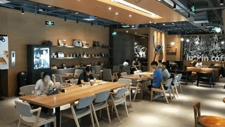 Empresa emergente china Luckin Coffee recauda 150 millones de dólares en nueva ronda de financiación
