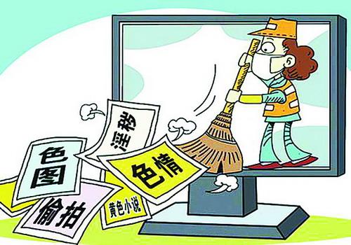 China lanza campaña especial para regular sector de internet