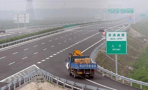 China eliminará todas las casetas de cobro en autopistas para fines de 2019