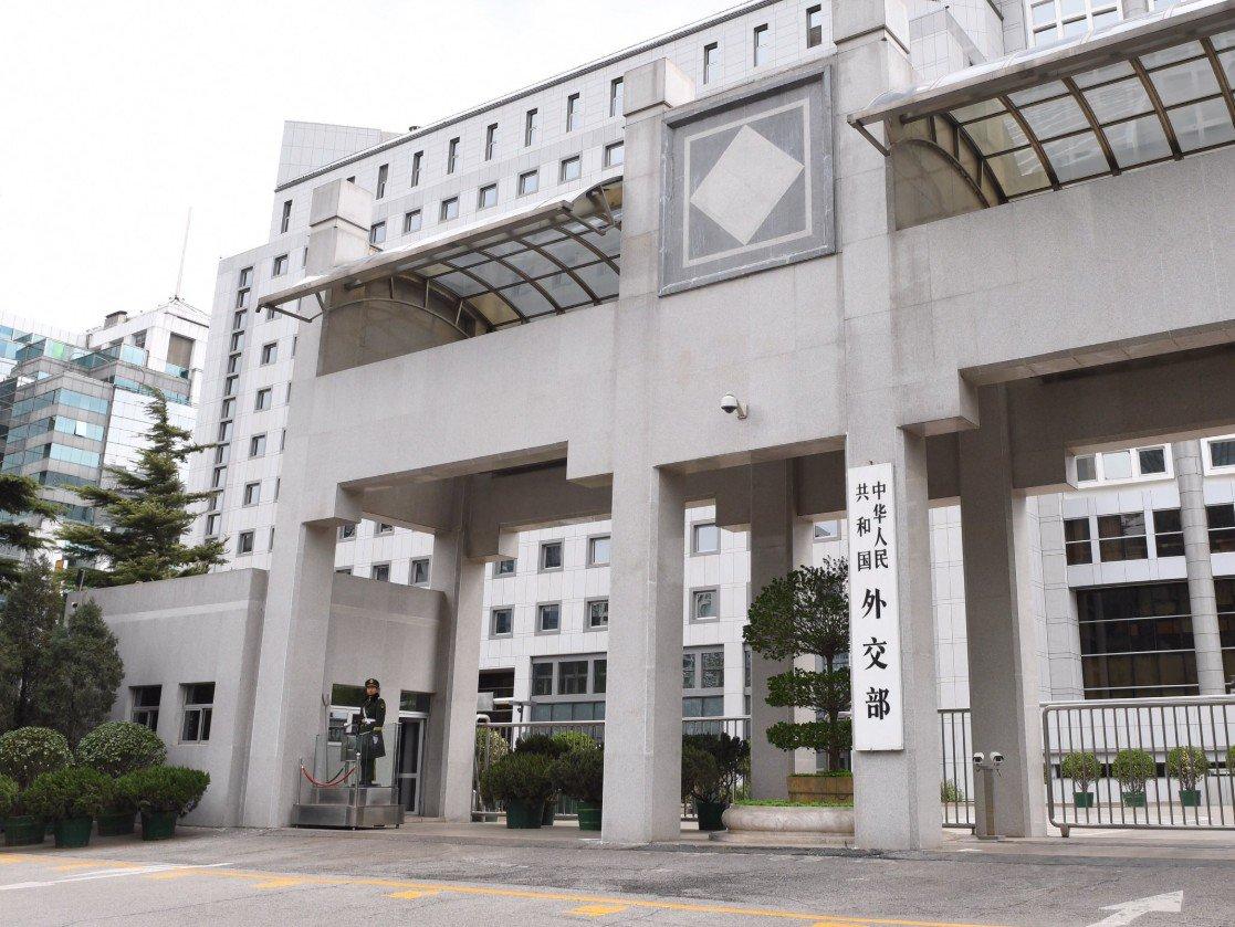 China reafirma oposición a represión de EEUU contra firmas chinas