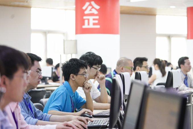 Generación posterior a 1990 es la principal emprendedora en Shaanxi, China