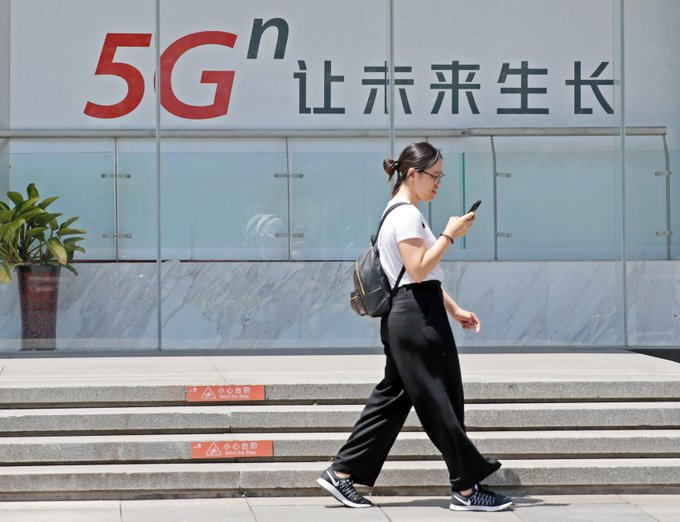 Provincia suroccidental china construye cerca de 17.000 estaciones base 5G