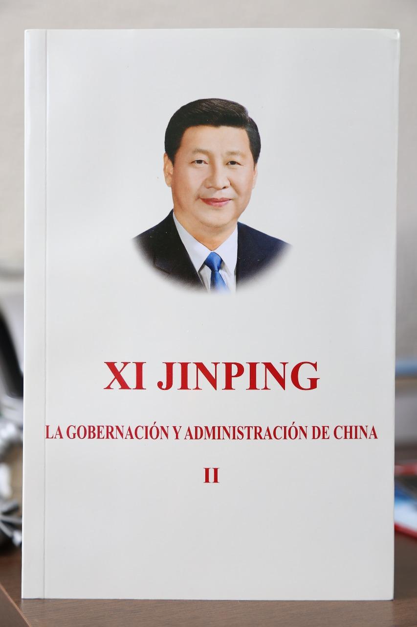 Beijing acoge simposio sobre traducciones de obra de Xi sobre gobernanza a lenguas minoritarias