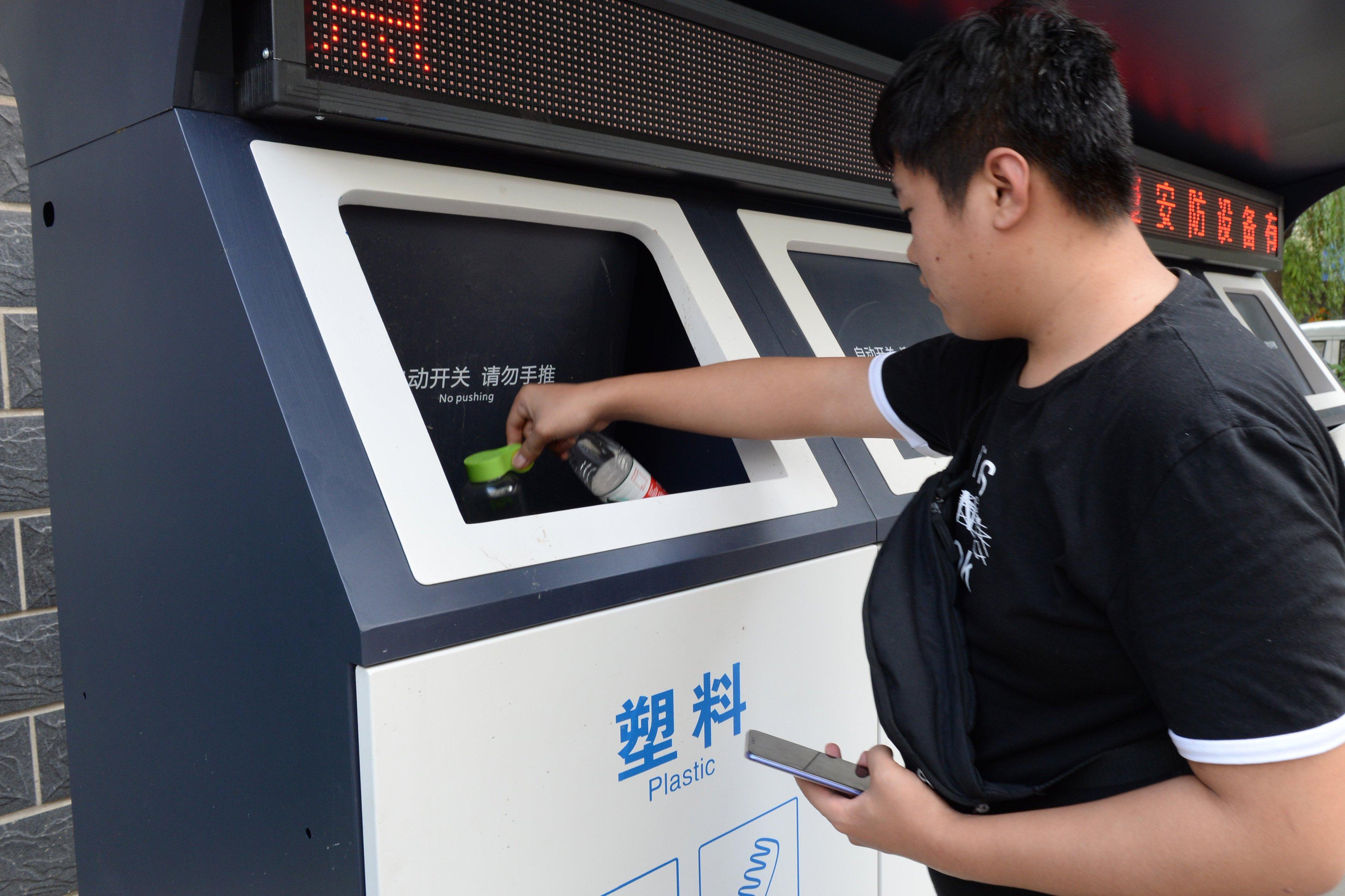 Alipay utiliza inteligencia artificial y realidad aumentada para clasificar basura en China