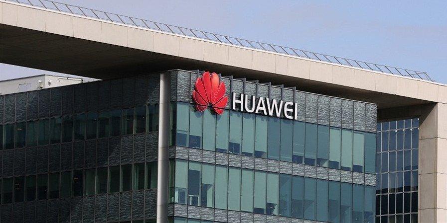 Huawei señala que sistema operativo Hongmeng es inadecuado para teléfonos inteligentes